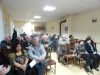 Конференция в Чупрене