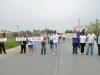 Протест за Е-79