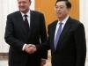 Китай – Михаил Миков - посещение