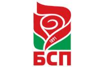 Ново лого на БСП - 2015 г.
