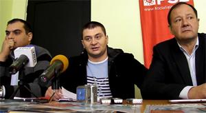 Миков, Попов