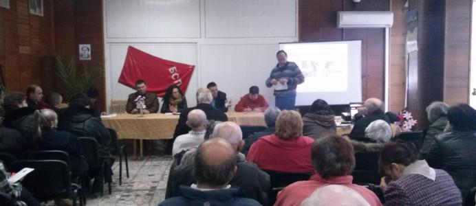 Конференция в Кула 18 март 2013 г. Миков
