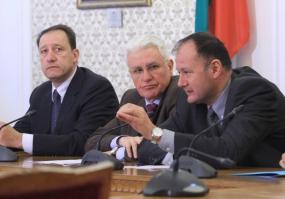 Христо Бисеров и Михаил Миков