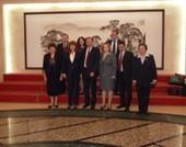Посещение в Китай