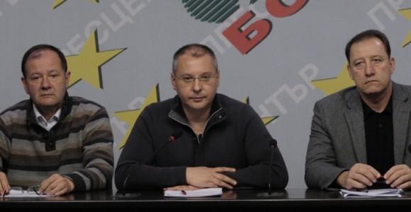Миков, Станишев, Найденов