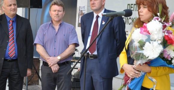 Михаил Миков и Илияна Йотова