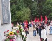 честването на 70-годишнината от 9-ти септември 1944 г. на Братската могила в София - 9 септември 2014 г.