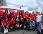 Среща с младежи от 25 МИР - 21 септември 2014 г.