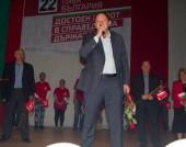 Михаил Миков и Атанас Мерджанов със симпатизанти в Ямбол - 26 септември 2014 г.