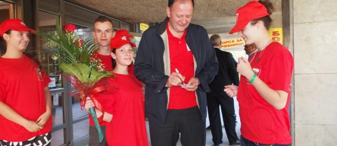 Председателят на БСП Михаил Миков откри фотоизложба на членове на Младежкото обединение в БСП - Пазарджик - 29 септември 2014 г.