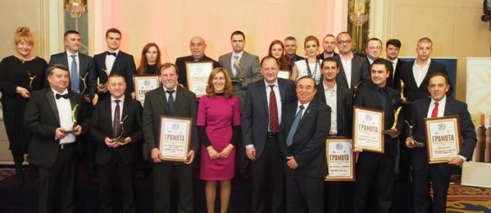 Награди на БХРА - 20 ноември 2014 г.