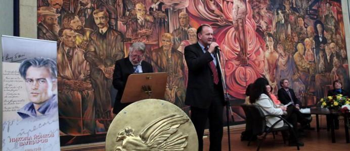 Тържествена вече, 105-годишнина от рождението на Вапцаров - 10 декември 2014 г.