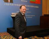 """Председателят на БСП Михаил Миков присъства на представянето на книгата на Си Дзинпин – """"Китайска мечта"""" – 19 януари 2015 г."""