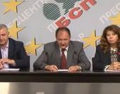 Пресконференция на Изпълнителното бюро на Националния съвет на БСП – 04 ноември 2014 г.
