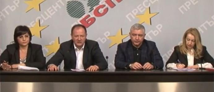 Пресконференция на Изпълнителното бюро на Националния съвет на БСП – 16 декември 2014 г.