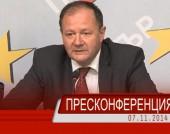 Пресконференция, Национален съвет на БСП - 7 ноември 2014 г.