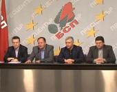 Пресконференция на Изпълнителното бюро на Националния съвет на БСП 21 – декември 2014 г.