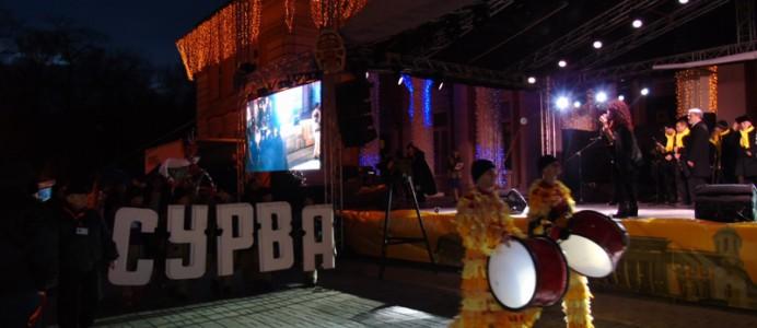 Председателят на БСП Михаил Миков присъства на откриването на Международния фестивал Сурва 2015 г. в град Перник. Преди това лидерът на левицата посети местния офис на БСП, където се срещна с партийния членове - 30 януари 2015 г.