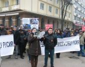 Протест срещу войната в Украйна - Видин, 15 февруари 2015 г.