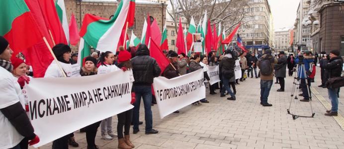 Митинг в подкрепа на мира в Украйна - 10 февруари 2014 г.