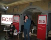 Форум във Видин, 14 март 2015 г.