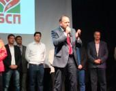Откриване на кампанията за Местни избори 2015 г. - 26 септември 2015 г,.