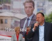 Михаил Миков в Казанлък - 4 октомври 2015 г.