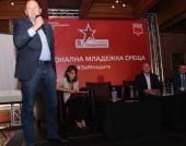 Михаил Миков на семинар с младежите във Велико Търново - 3 октомври 2015 г.