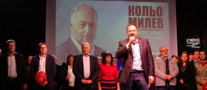 Михаил Миков в Сливен - 14 октомври 2015 г.