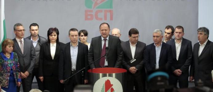Михаил Миков - 26 октомври 2015 г.