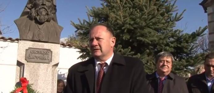 Михаил Миков в Одрин, Антим I - 29 ноември 2015 г,.