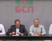 Пресконференция след заседание на Изпълнителното бюро на Националния съвет на БСП – 17 ноември 2015 г.