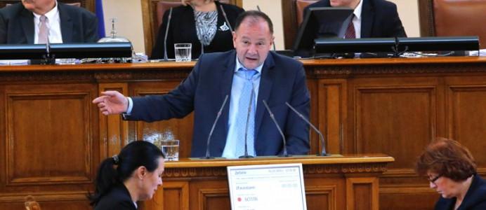 Михаил Миков в НС - 1 декември 2015 г.