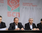 Михаил Миков на пресконференция - 19 януари 2016 г.