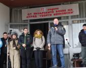 Михаил Миков в Макреш - 16 януари 2016 г.