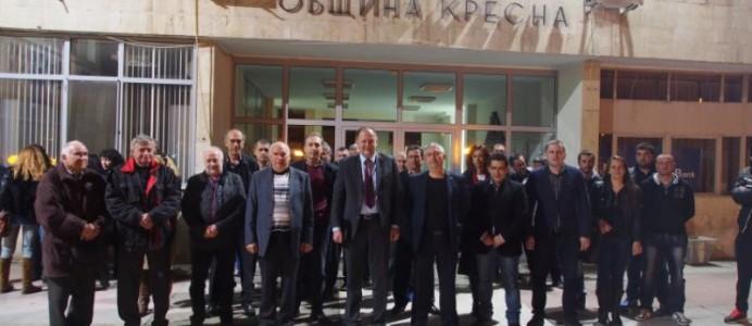 Номинация на конференцията в Кресна -