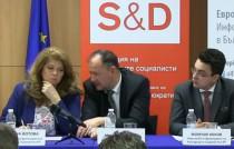 Михаил Миков - конференция по проблемите на планините - 5 февруари 2016 г.