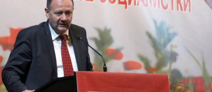 Михаил Миков - Обединение на жените социалистки - 26 март 2016 г.