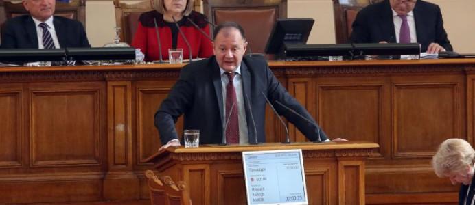 Михаил Миков в НС - 2016 г.