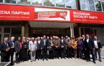 Михаил Миков - среща с бивши общински председатели на БСП - 28 април 2016 г.