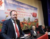 Михаил Миков - Четвърта национална конференция на движението на ветераните в БСП - 13 април 2014 г.