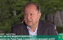 Михаил Миков - Денят започва, БНТ - 18 август 2016 г.