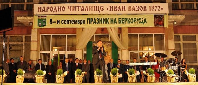 Михаил Миков - Празник на Берковица - 8 септември 2016 г.