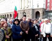 Протест Бокова ООН - 6 октомври 2016 г.
