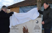 Михаил Миков и посланикът на Русия Анатолий Макаров - 16 декември 2016 г.