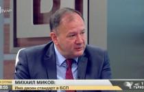 Михаил Миков в Тази сутрин - 10 май 2017 г.