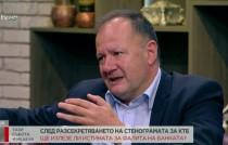 Михаил Миков във Всяка Събота - 10 юни 2017 г.