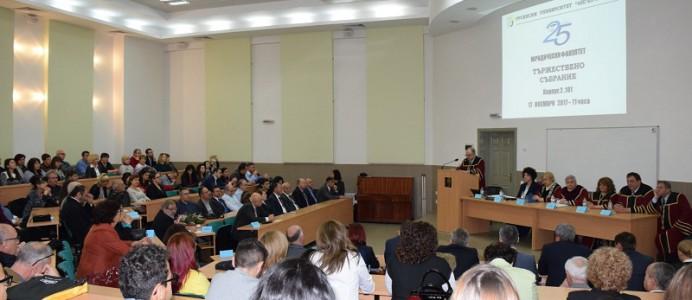 Михаил Миков гостува на 25-годишния юбилей на Юридическия факултет на Русенския университет - 17 ноември 2017 г.